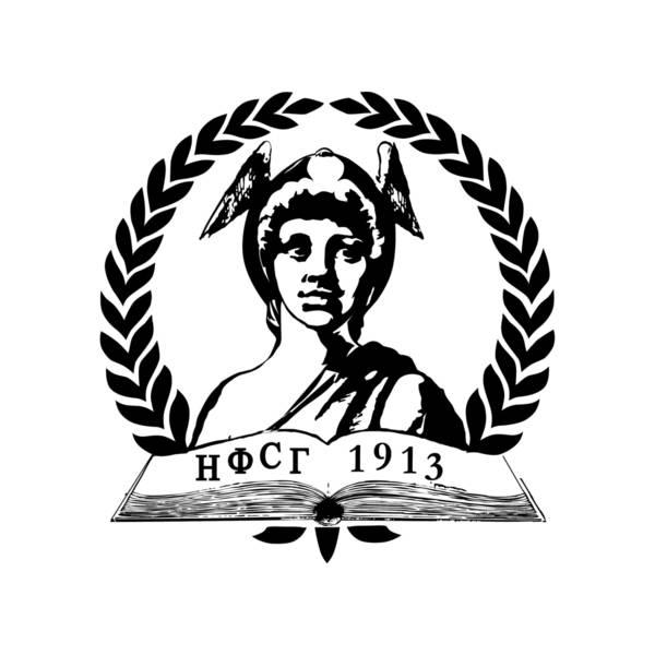 Лого национална финансово-стопанска гимназия град София
