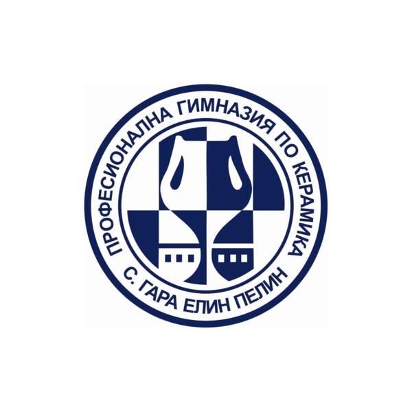 Лого професионална гимназия по керамика село гара Елин Пелин