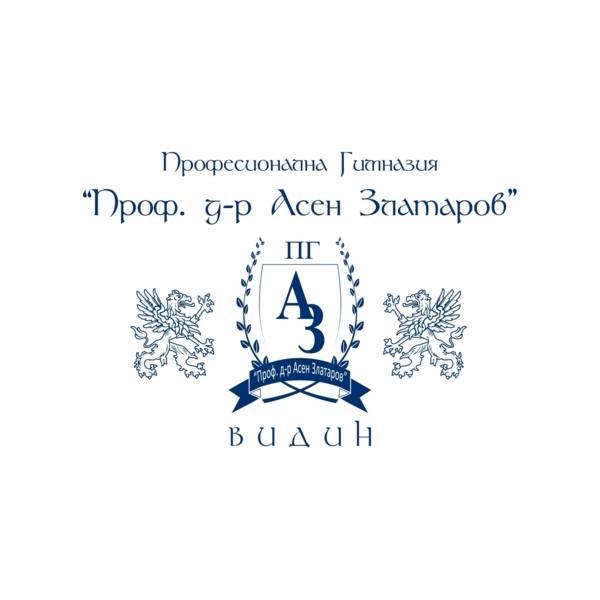 Лого професионална гимназия професор доктор Асен Златаров град Видин
