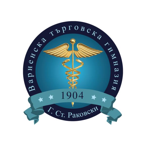 Лого варненска търговска гимназия Георги Стойков Раковски